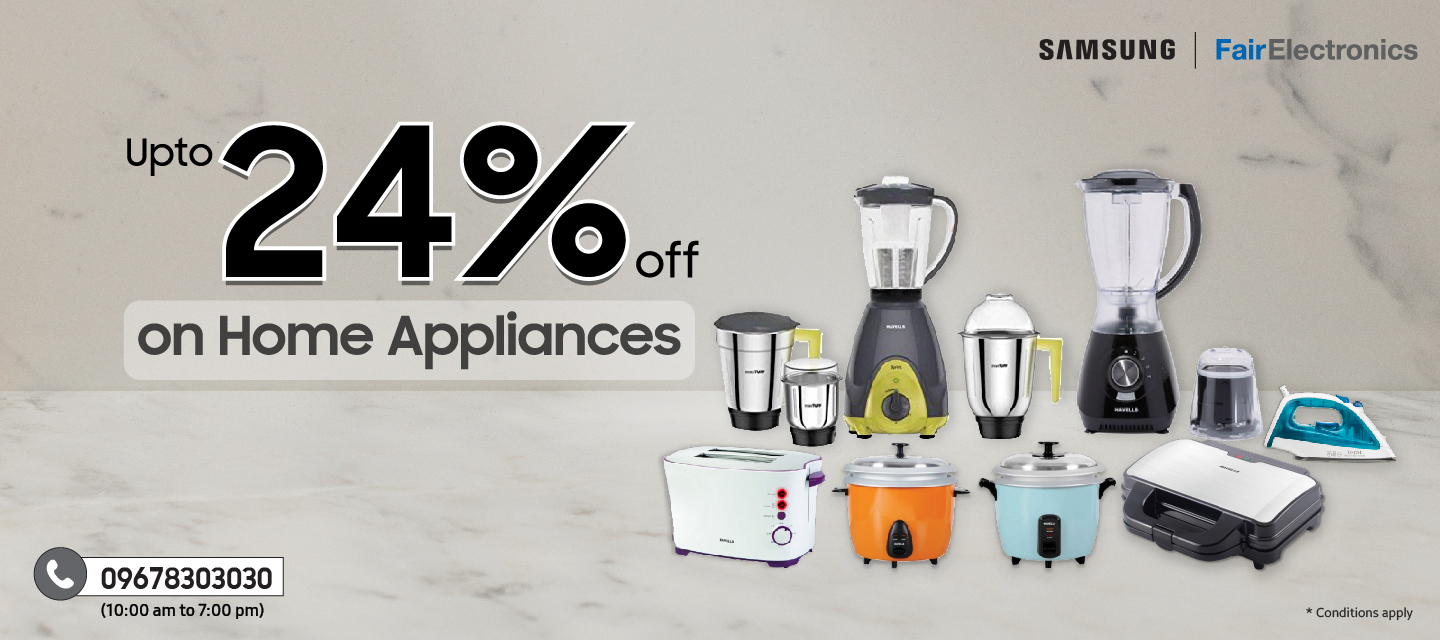 Small Appliances Offer