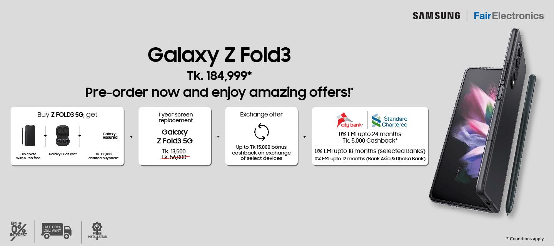 Galaxy Z Fold3 5G pre order