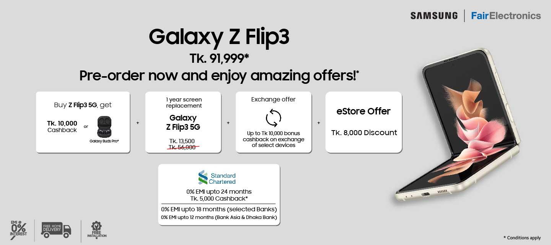 Galaxy Z Flip3 5G pre order