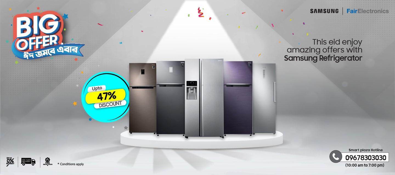 Refrigerator Offer
