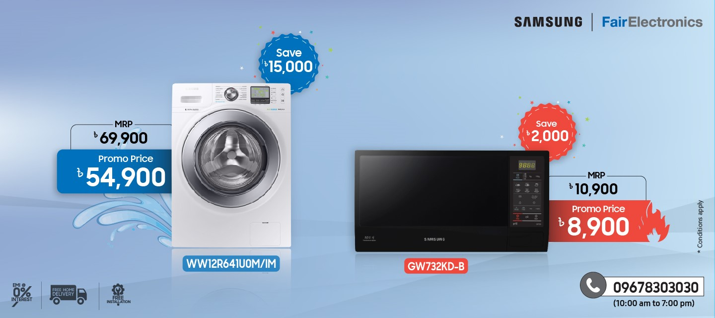 Washing Machine - Microwave Oven Offer